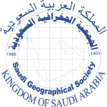 Saudi Geographical Society_